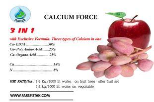 کلسیم 100% محلول و 100 % آلی
