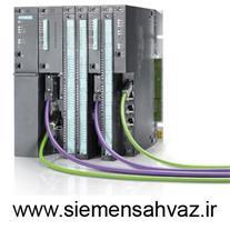 نمایندگی فروش انواع پی ال سی زیمنس plc siemens s7