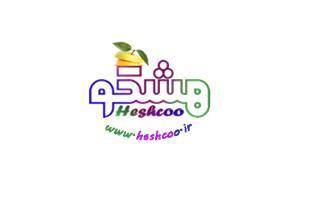 میوه خشک هشکو، خشکبار، گیاهان دارویی