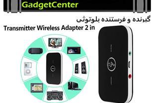 گیرنده و فرستنده بلوتوثی Transmitter Wireless Ada