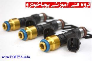کلاسهای تضمینی آموزش تنظیم موتور و برق خودرو