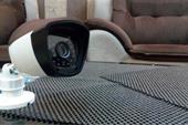 دوربین مداربسته ، شرکت شبکه شین