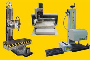 دستگاه حکاکی ،حک فلز،حک پلاک،حک بارکد،مارک زنی CNC