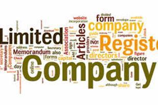 ثبت شرکتهای تجاری