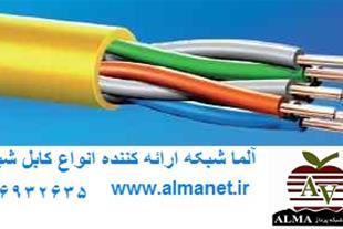فروش کابل شبکه   66932635