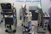 تعمیر دستگاه لیزر