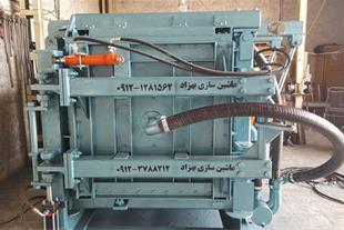 خط تولید یونولیت خط تولید پلی اتیلن  ( پلاستوفوم )