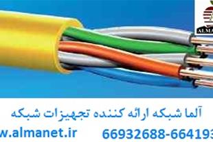 تجهیزات شبکه - کابل شبکه    66932635
