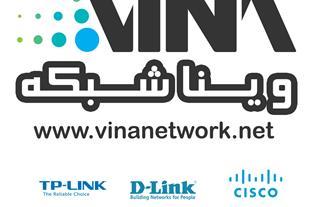 فروش و توزیع تجهیزات شبکه به همکاران