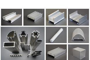 تولید کننده انواع پروفیل آلومینیوم آجین