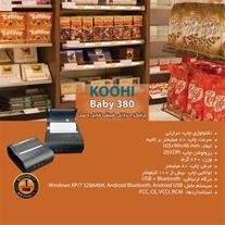 چابگر حرارتی فیش قابل حمل baby380