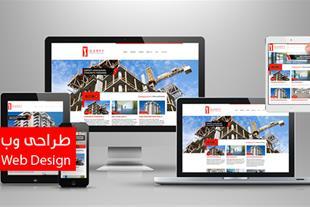 طراحی سایت - طراحی وب کانون تبلیغاتی پازینه