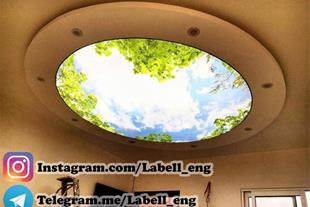 سقف کاذب کشسان گرگان- گلستان