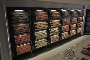 تامین کننده انواع مصالح ساختمانی