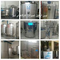 خط تولید لبنیات سنتی / ماست بندی صنعتی نیمه صنعتی