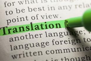 ترجمه متون تخصصی انگلیسی به فارسی و بالعکس