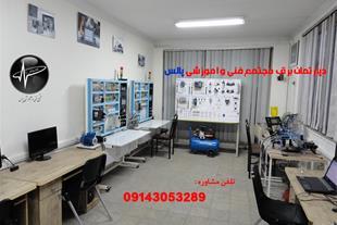آموزش تخصصی PLC و اتوماسیون صنعتی در تبریز