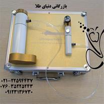 واردکننده دستگاه کربوکسی تراپی