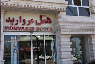 هتل مروارید قشم