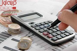 آموزش حسابداری در تبریز