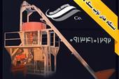میکسر صنعتی - دستگاه تولید سنگ مصنوعی