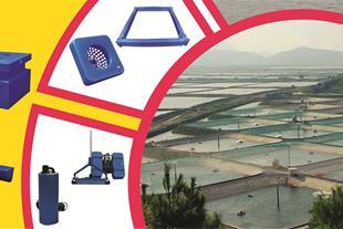 شرکت لوتوس تولید کننده تخصصی تجهیزات آبزی پروری