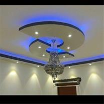 طراحی و اجرای سقف و دیوار کاذب کناف  09133873864