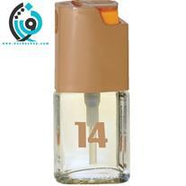 عطر شماره 14 بیک - تخفیف ویژه