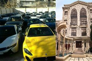درخواست خودرو ،معاوضه ملک تهران