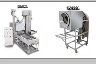 دستگاه پخت آجیل