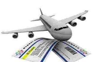 اطلاعات پرواز مشهدبا چارتر 724