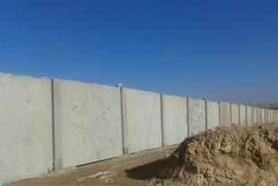 دیوار بتنی - پیش ساخته