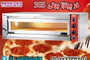 پتزا پپرونی ، فر پیتزا صنعتی ، فر پیتزا داغ ، فر پ