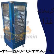گرمکن غذا - دستگاه برای گرم نگه داشتن غذا