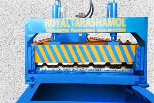 ساخت و تولید دستگاه رول فرمینگ ذوزنقه