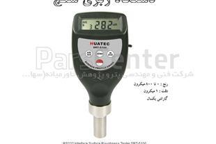 دستگاه زبری سنج SRT-5100