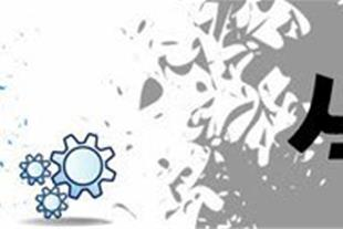 تولید و دانه بندی مواد معدنی - سیلیس - دولومیت