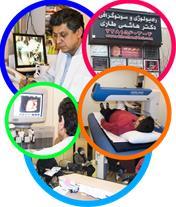 موسسه رادیولوژی و سونوگرافی دکتر هاشمی طاری