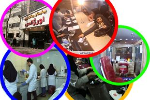 آزمایشگاه پاتوبیولوژی رسالت ( رویال تهران )