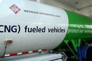 تعمیرات تخصصی سیستم گازسوز CNG