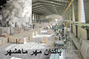 سود پرک پاکدان مهر ماهشهر