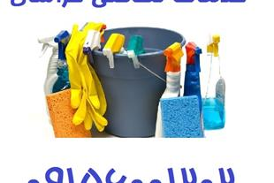 شستشوی موکت ، قالی ، مبل ، نظافت ساختمان خراسان