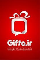 هدایای تبلیغاتی گیفت  _ محصولات تبلیغاتی