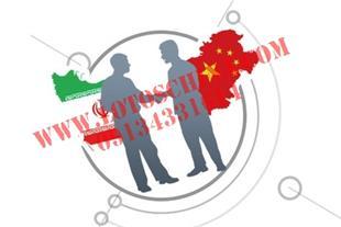 کلیه امور بازرسی ، کنترل کیفی برای واردات از چین