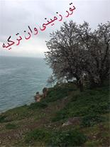 تور زمینی وان ترکیه همسفرپروازآسیا
