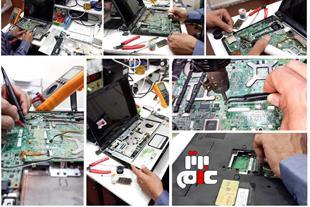 آموزش تعمیرات سخت افزار لپ تاپ