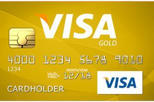 جهان کارت - ارائه دهنده ویزا کارت و مستر کارت