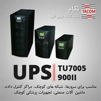 فروش و خدمات  یو پی اس  استابلایزر و باتری UPS