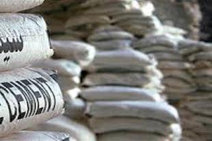 مصالح ساختمانی _ خرید و فروش پودر سنگ
