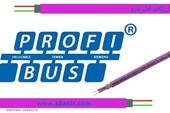 Profibus Cable کابل پروفیباس